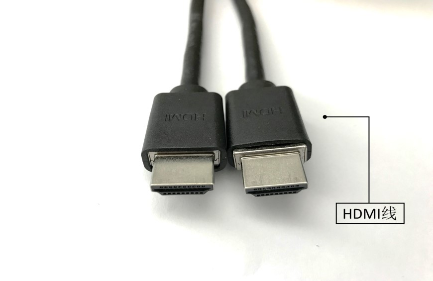 HDMI线.jpg