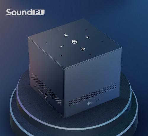 soundpi cube购买页面小图.jpg